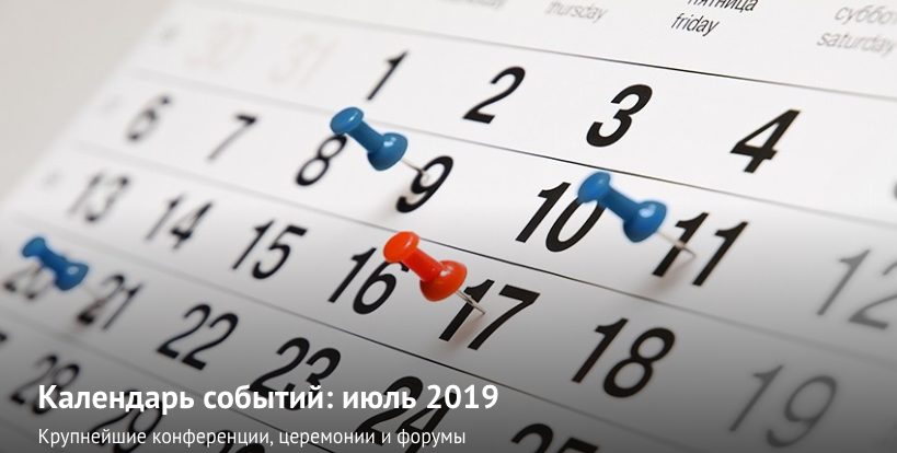 screenshot-bettingbusiness.ru-2019.07.03-19-40-04.png